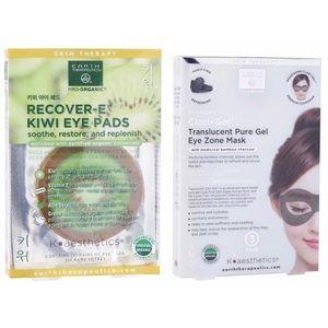 NEW BUNDLE 2 ULTA Kiwi Eye Pads and Eye Mask Set